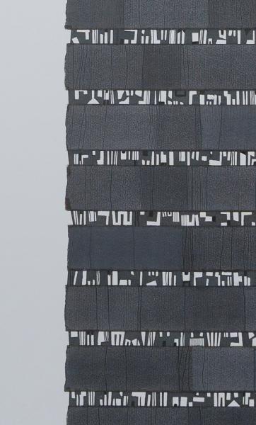 Wyobrażenie zwoju pokrytego pismem hieroglificznym.
